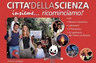citta-scienza-2013-napoli