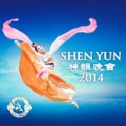 shen-yun-biglietti